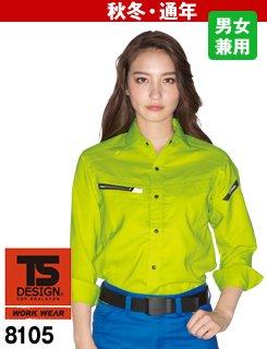 8105 TSデザイン AIR ACTIVE ロングスリーブシャツ