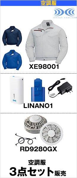 XEBEC|XE98001-LINANO1-RD9280GXの3点セット販売