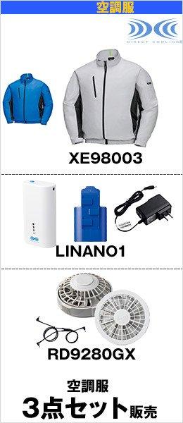 XEBEC|XE98003-LINANO1-RD9280GXの3点セット販売