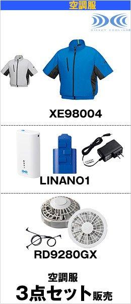 XEBEC|XE98004-LINANO1-RD9280GXの3点セット販売