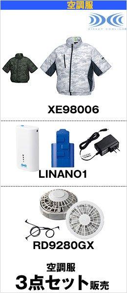 XEBEC|XE98006-LINANO1-RD9280GXの3点セット販売