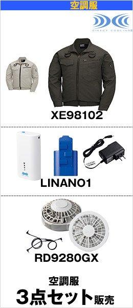XEBEC|XE98102-LINANO1-RD9280GXの3点セット販売
