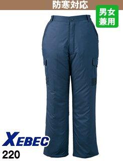 220 ジーベック 防寒パンツ