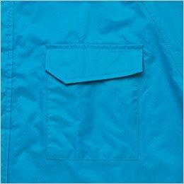 左胸 雨ブタ付ポケット