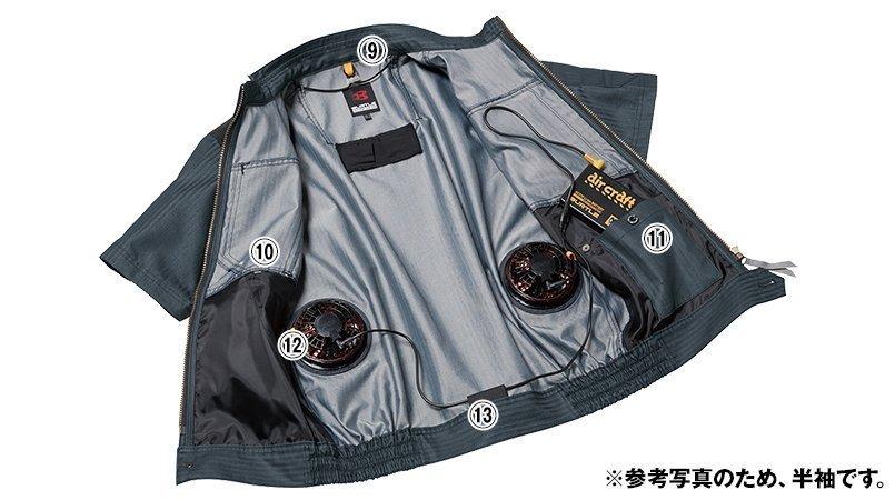 バートルAC1051 商品詳細・こだわりPOINT