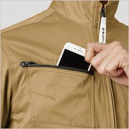 右胸 Phone収納ループ付きポケット
