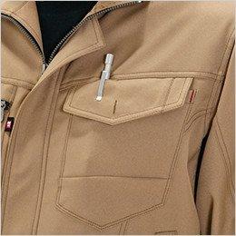 左胸 ぺんさし・レベルブックダブル収納ポケット(深さ20cm)