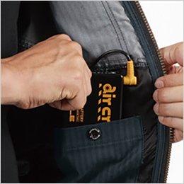 左内側 バッテリーポケット(ドットボタン止め)