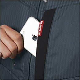 左胸 Phoneポケット