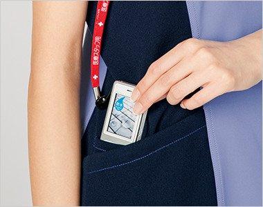 右腰 便利な小分けポケット