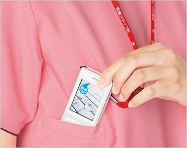 PHSの出し入れがしやすいサイズと位置を考慮して、右脇下にポケットを設けています。