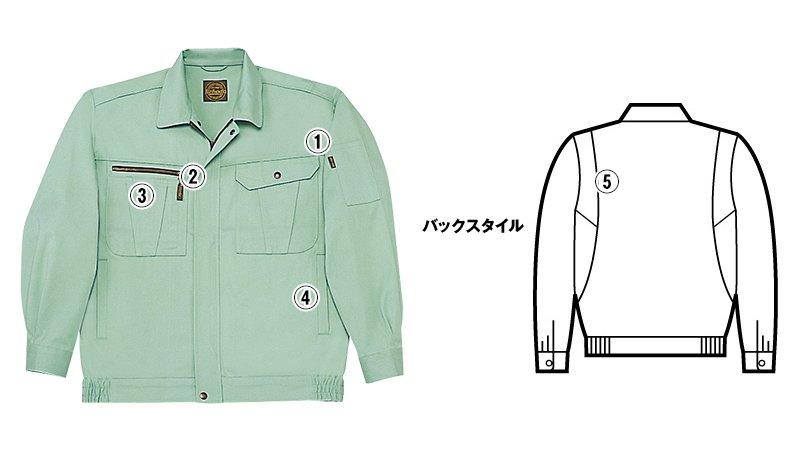自重堂jichodo41200 商品詳細・こだわりPOINT