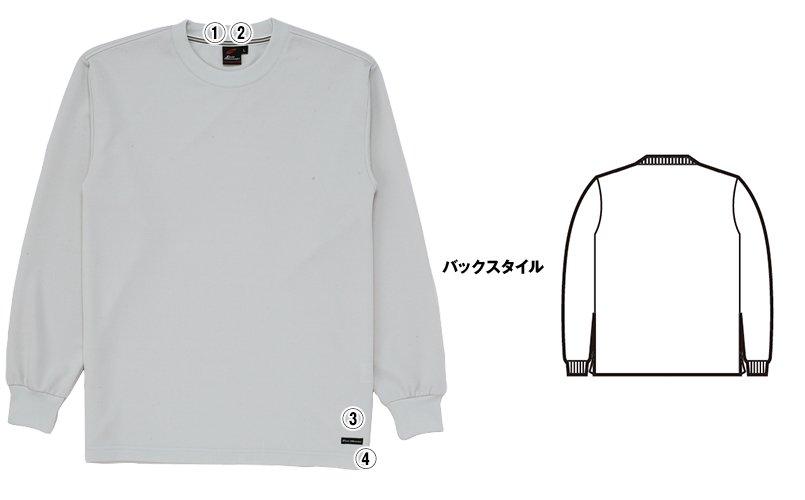 自重堂jichodo85224 商品詳細・こだわりPOINT