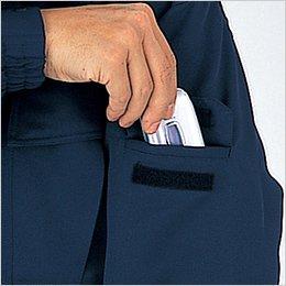 左袖機能ポケット(ペン差し付)