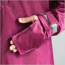 手甲カバー付で袖口のズリ上がりも防ぎます