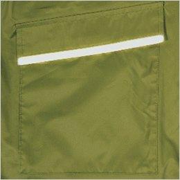 両脇ポケット 雨の日の視認性を確保し安全性を高める反射テープ付