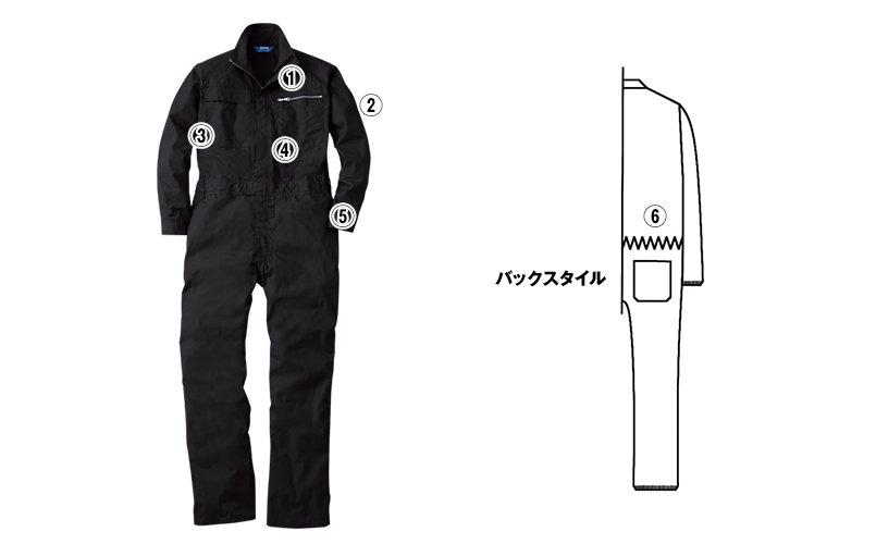 桑和39010 商品詳細・こだわりPOINT