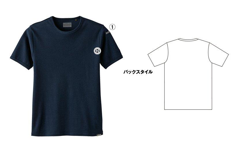桑和50713 商品詳細・こだわりPOINT