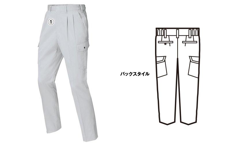 ジーベック1276 商品詳細・こだわりPOINT
