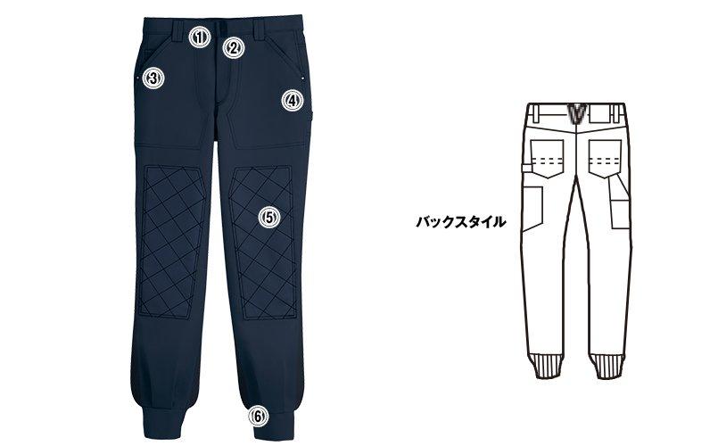 ジーベック2182 商品詳細・こだわりPOINT