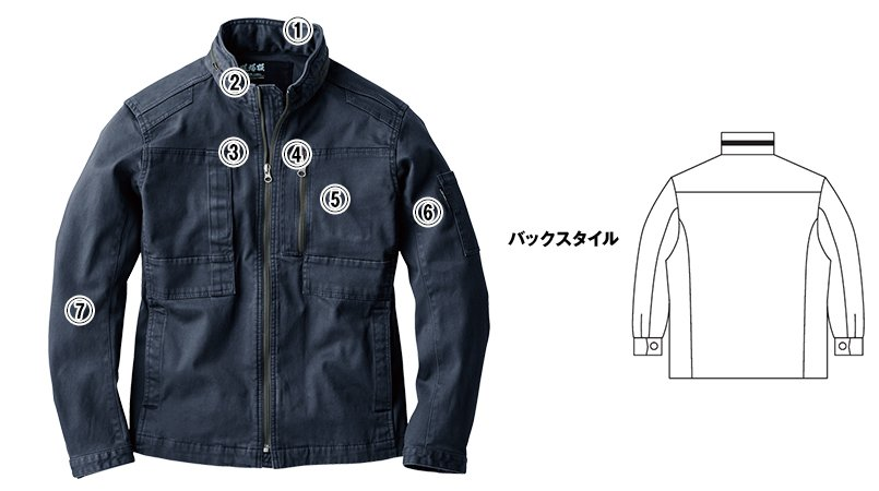 ジーベック 2280 商品詳細・こだわりPOINT