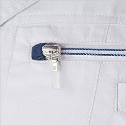 両胸ポケットのファスナーは透明シリコン引手