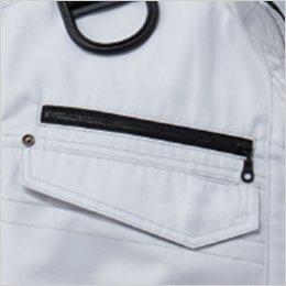 右胸 ファスナーポケット