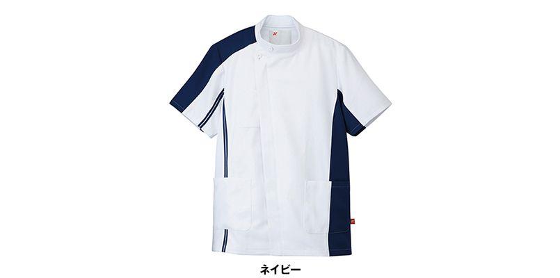 862001 アイトス/ルミエールケーシー(男性用) 色展開