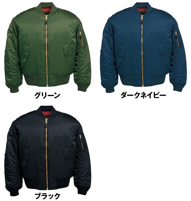 AZ10702 アイトス MA-1 防寒服ジャンパー 色展開