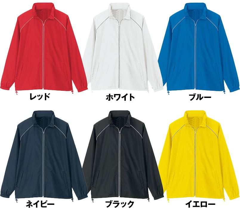 AZ2202 アイトス リフレクトジャケット(男女兼用) 色展開