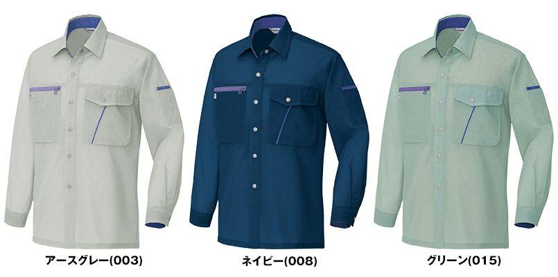 AZ235 アイトス イエッち!おすすめ! シャツ/長袖(男女兼用/清涼素) 色展開