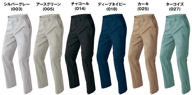 AZ60320 アイトス ストレッチワークパンツ ノータック(男女兼用) 色展開