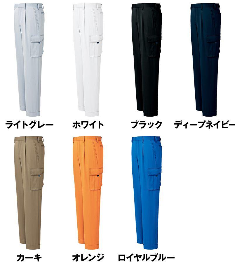 AZ60421 アイトス カーゴパンツ(1タック)(男女兼用) 色展開