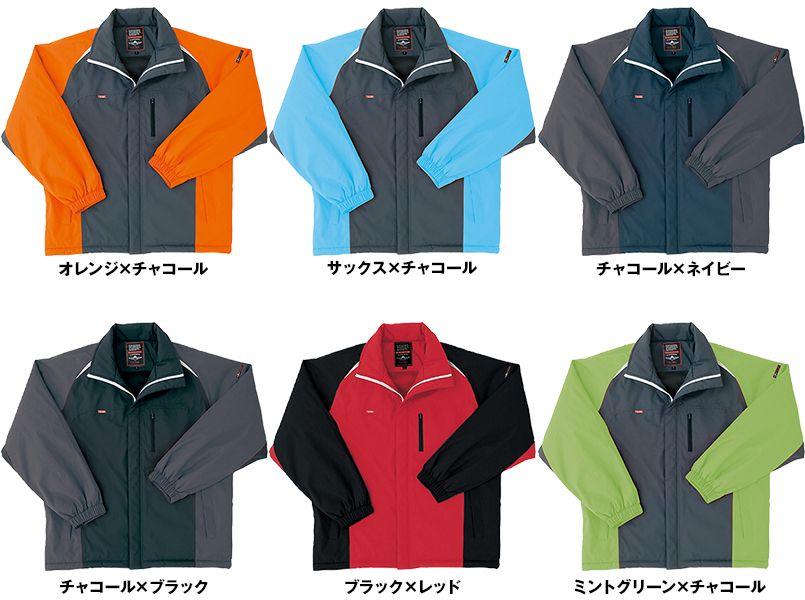 AZ8471 アイトス 業務用 防風防寒ショートコート[フード付・取外し可能] 色展開