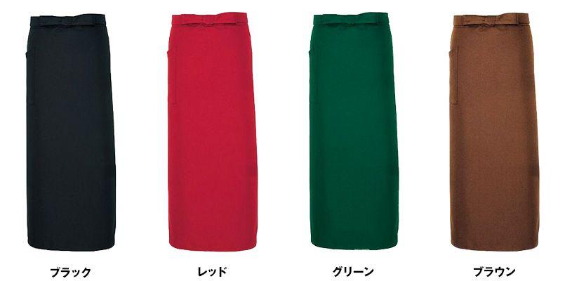 AZ8638 アイトス ロングエプロン(男女兼用) 色展開