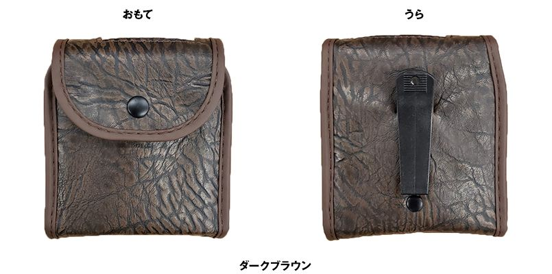 LIULCASE 空調服 LIULTRA1用バッテリーケース 色展開