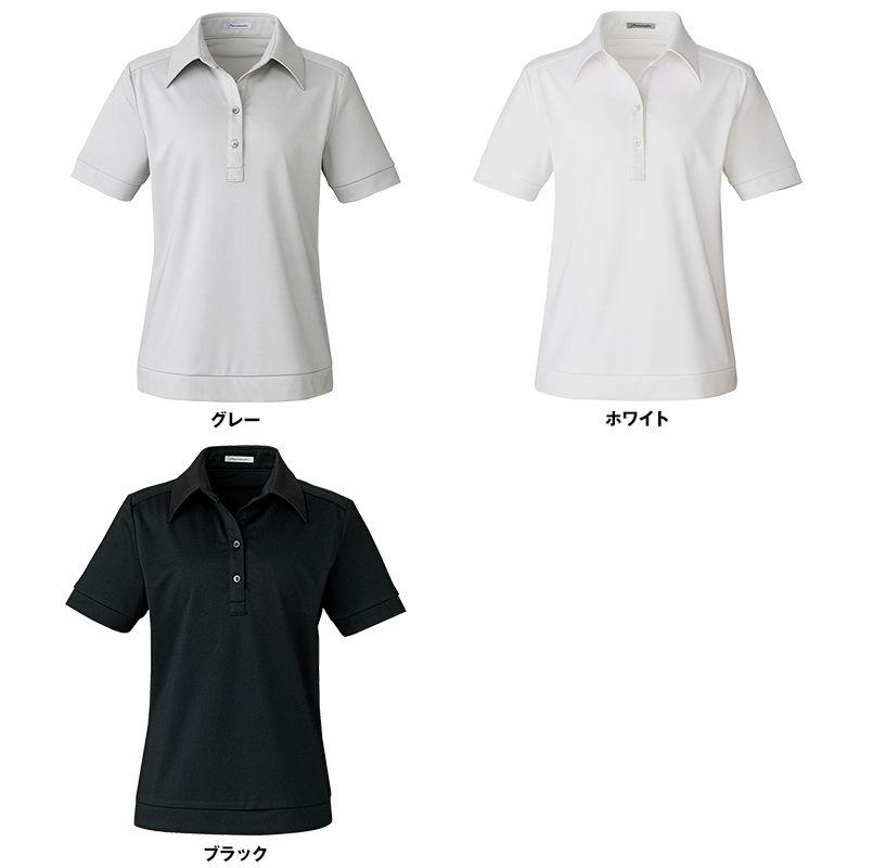 BONMAX KK7807 [春夏用]アミーザ ニットポロシャツ 色展開
