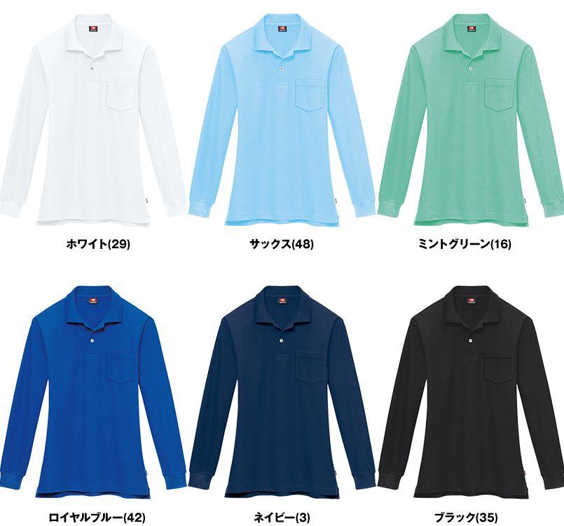 [在庫限り/返品交換NG] バートル 203 カノコ長袖ポロシャツ(胸ポケット有り)(男女兼用) 色展開