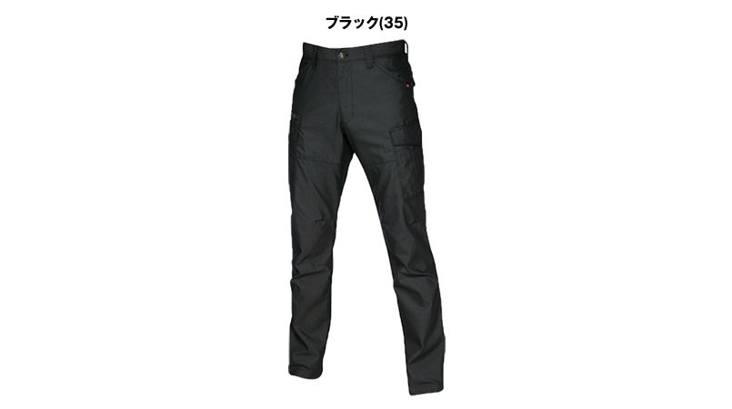 バートル 5512HB ヘリンボーンカーゴパンツ 裾上げNG(男女兼用) 色展開