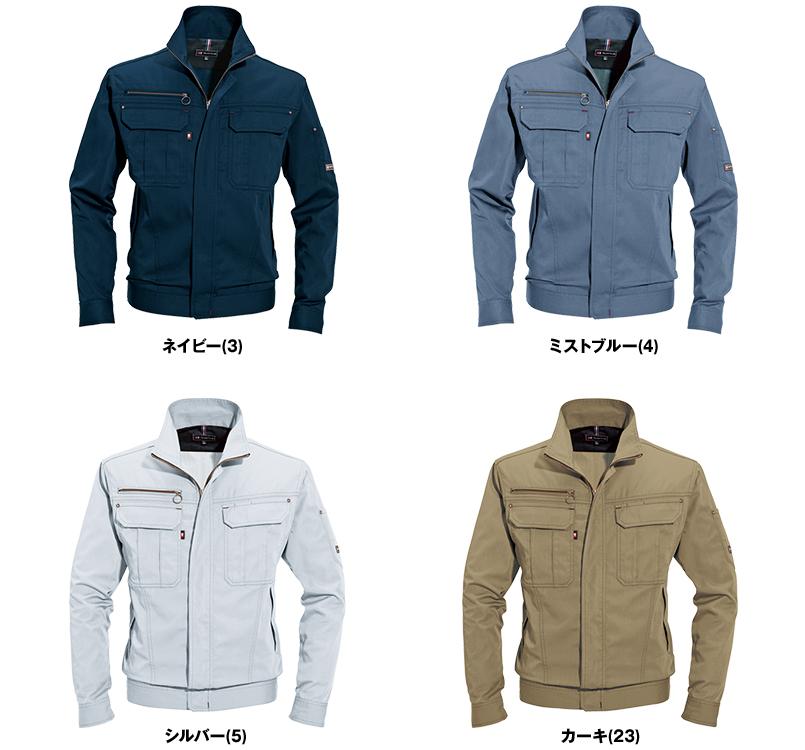 バートル 6091 [秋冬用]ソフトツイルジャケット(男女兼用) 色展開