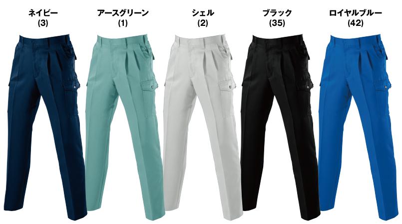 バートル 7066 [春夏用]ソフトトロピカルツータックカーゴパンツ(男女兼用) 色展開