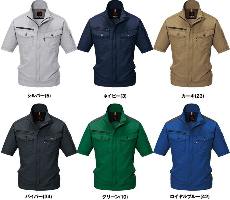 バートル 9086 [春夏用]ストレッチエアリークロス半袖ジャケット(男女兼用) 色展開