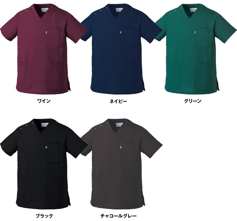 MZ-0021 ミズノ(mizuno) スクラブ(男女兼用) 色展開