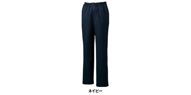 MZ-0182 ミズノ(mizuno) スクラブパンツ(男女兼用) 色展開