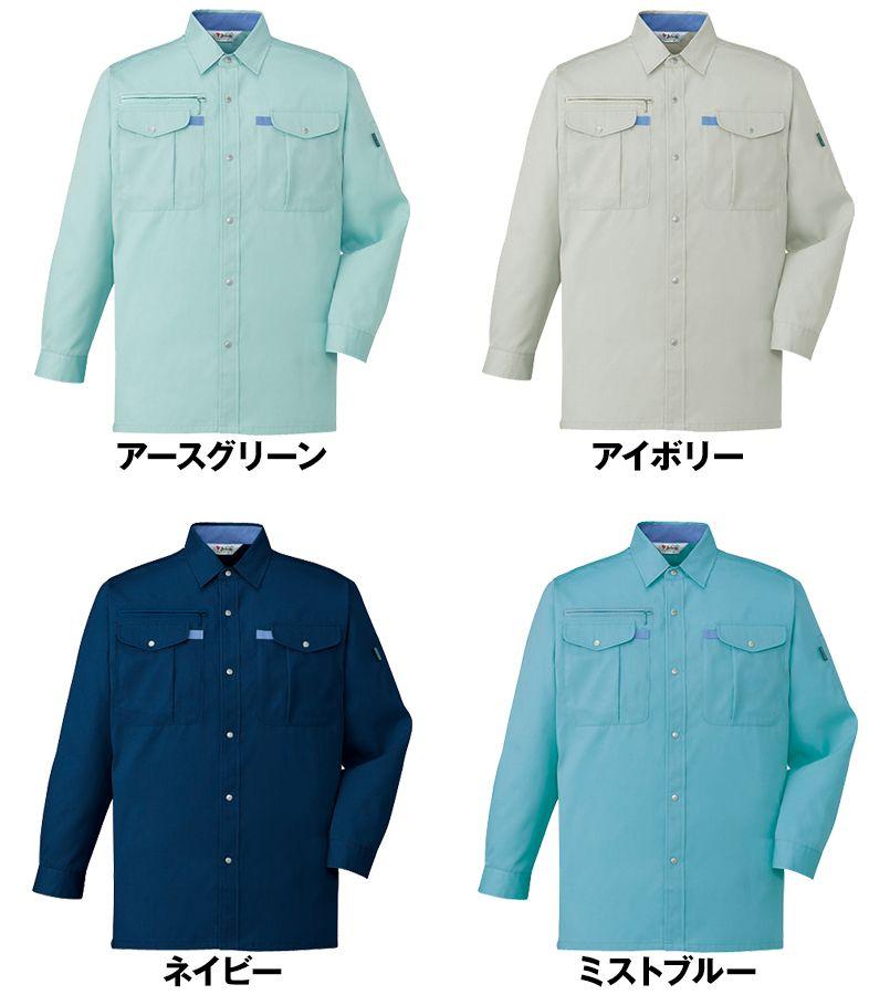 45004 自重堂 長袖シャツ 色展開