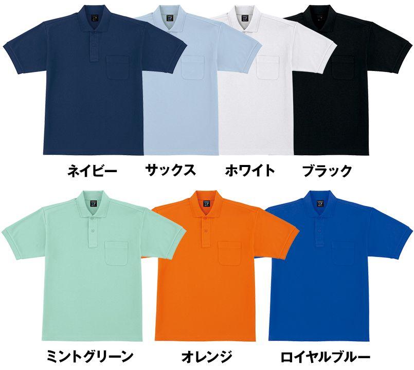 47614 自重堂 吸汗速乾半袖ポロシャツ(ポケ付き) 色展開