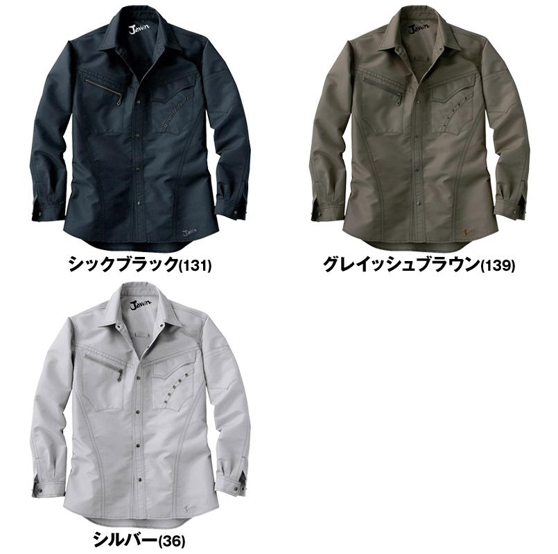 51604 自重堂JAWIN 長袖シャツ(年間定番生地使用) 色展開