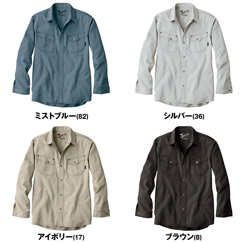 自重堂 55104 [春夏用]JAWIN 長袖シャツ(綿100%) 色展開
