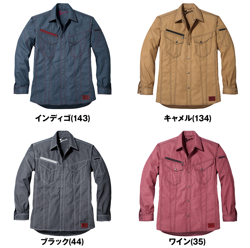 自重堂 56404 [春夏用]JAWIN 長袖シャツ(新庄モデル) 色展開