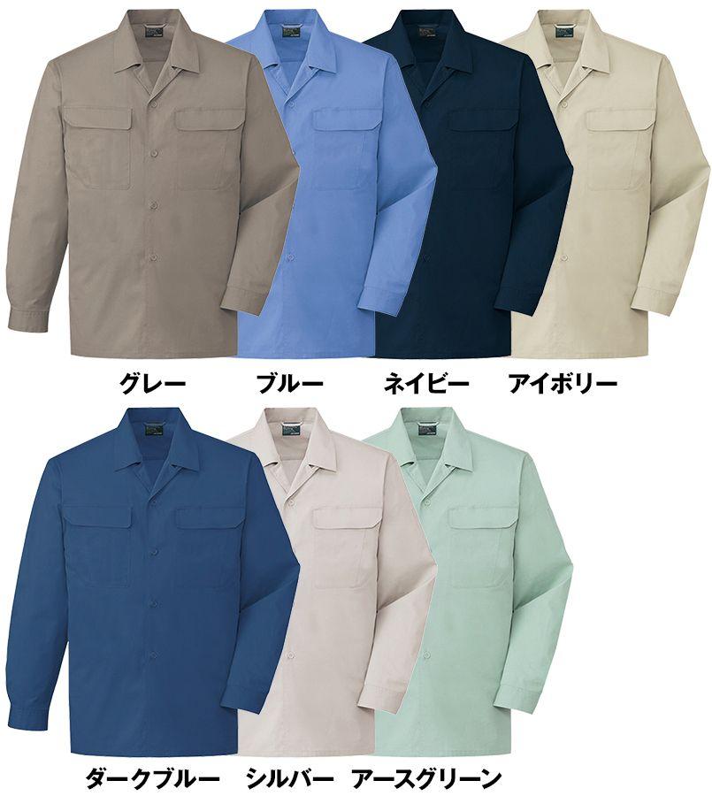 84624 自重堂 綿100%長袖オープンシャツ 色展開